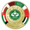 Arabian-Gulf-University